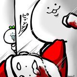 サンタさん殴っちゃだめぇ....