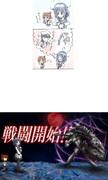 大鯨漫画~演習編~