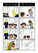 【アイマス4コママンガ劇場】母