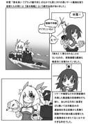 吹雪と魔女01