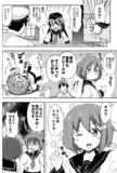 暁とのケッコンカッコカリ2
