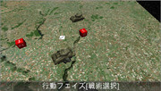 PC/iOS/Androidアプリ ハリコフ攻防戦1943