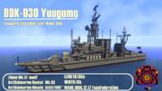 【Minecraft】ゆうぐも級対潜駆逐艦