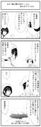 東方冷徹鬼 その参陌伍拾伍(完)