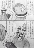 坂◯ふれでぃ先生とかね。