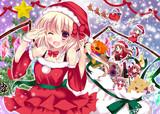 紅魔クリスマス
