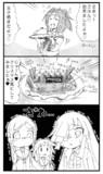 瑞鳳の玉子焼き♡