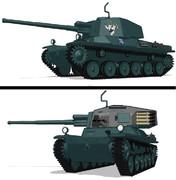 三式中戦車改(長砲身)Ver2.0
