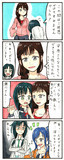 SHIROBAKO四コマ 【教えて、瀬川さん!】