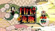 【MMD鬼徹】なんちゃってロゴ配布