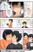 漫画★アスナさんが桐ヶ谷さんちを訪問しました23