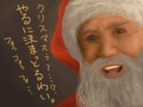 【お絵カキコ】クリスマス決行のお知らせ。