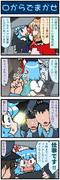 がんばれ小傘さん 1483