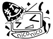 超会議2015ロゴ応募