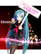 So this is Christmas・・・