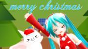 メリークリスマス(´ω`)