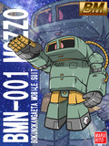 【ボクモビ】MOZZO-モッゾ