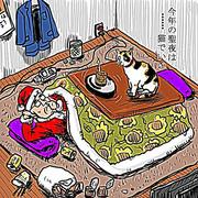 ネコと一緒にメリークリスマス。