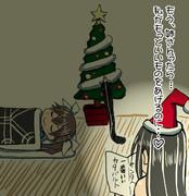 とねちくクリスマス