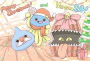 メリークリスマス&バージョン2.4!