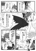 例のセーター狂乱記~影村霊夢の場合②