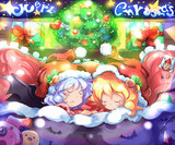 クリスマス -2014-