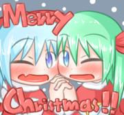 クリスマス大チル