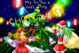 聖なる夜のこいメディークリスマス