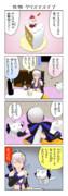 【MMD漫画】クリスマスイブ