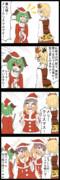 【四コマ】聖白蓮の全力クリスマス!