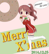 Merry Donuts X'mas !!