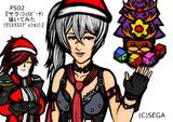 『サラ(フィリピーナ)描いてみた(クリスマスVer)』