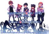 12月27日発売「電撃大王2月号」に『カイダンにっき』番外編。
