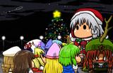 ホーホーホー、メリークリスマァス♪♪♪♪♪♪♪♪♪