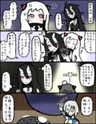 【艦これ】ヲの38:戦艦棲姫⑤【4コマ】