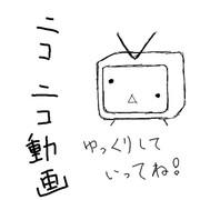 ニコニコ動画を描いてみた