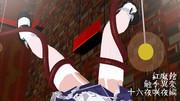 【紅魔館 触手異変 十六夜咲夜編】予告の一枚