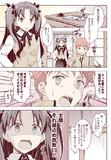 遠坂凛の困惑【Fate漫画】