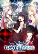 告知】 新作ゲーム『テオソフィア』エピソード1完全版公開!