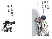 壁(ごと)ド(カ)ン