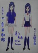 蒼乃美希:夏制服