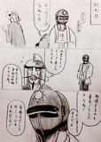 レッド憲兵と明かされた秘密②【終】
