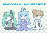 いまもえさん4周年おめでとう!!