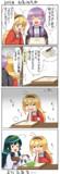 ゆかマキ漫画(ニューイヤーズイブ