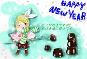 2015年 年賀状(リンちゃん)
