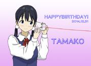 「たまこ、誕生日おめでとう! …どうぞ!」