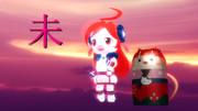 【開発コードmiki】あけおめ2015【猫村いろは】