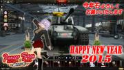 Panzer Frau ~鋼色小町~ 新年ご挨拶
