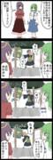 【四コマ】白蓮のZENRYOKU除夜の鐘