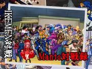 【MUGEN】Manto対戦録キャラ集合絵【Manto対戦録】